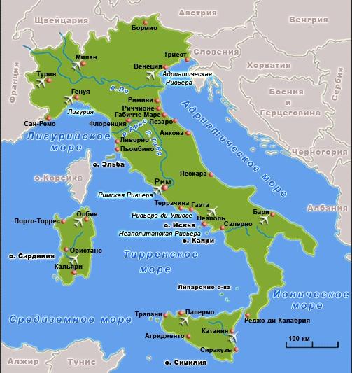 Квартиры в италии на озере купить